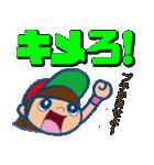 野球チームと応援団 2【日常会話編】(個別スタンプ:20)