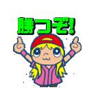野球チームと応援団 2【日常会話編】(個別スタンプ:21)