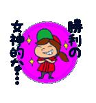 野球チームと応援団 2【日常会話編】(個別スタンプ:22)