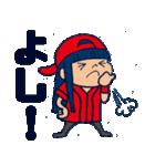 野球チームと応援団 2【日常会話編】(個別スタンプ:23)