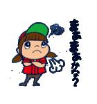野球チームと応援団 2【日常会話編】(個別スタンプ:25)