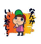 野球チームと応援団 2【日常会話編】(個別スタンプ:27)