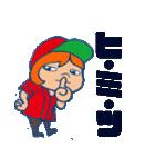 野球チームと応援団 2【日常会話編】(個別スタンプ:28)