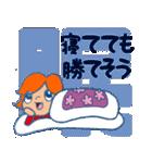 野球チームと応援団 2【日常会話編】(個別スタンプ:29)