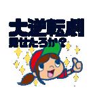 野球チームと応援団 2【日常会話編】(個別スタンプ:34)