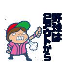 野球チームと応援団 2【日常会話編】(個別スタンプ:35)