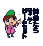 野球チームと応援団 2【日常会話編】(個別スタンプ:36)