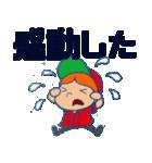 野球チームと応援団 2【日常会話編】(個別スタンプ:37)