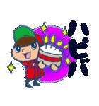 野球チームと応援団 2【日常会話編】(個別スタンプ:38)