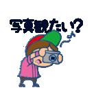 野球チームと応援団 2【日常会話編】(個別スタンプ:39)