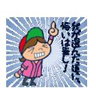 野球チームと応援団 2【日常会話編】(個別スタンプ:40)