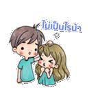YOU & ME(個別スタンプ:07)