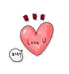 YOU & ME(個別スタンプ:33)