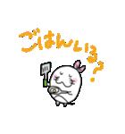 家族連絡用スタンプ:Qあざらし(個別スタンプ:01)