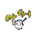 家族連絡用スタンプ:Qあざらし(個別スタンプ:07)