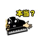 楽器・吹奏楽・オーケストラ・キャラ大集合(個別スタンプ:01)