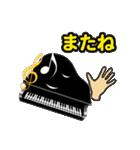 楽器・吹奏楽・オーケストラ・キャラ大集合(個別スタンプ:02)