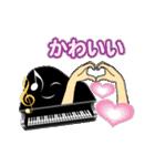 楽器・吹奏楽・オーケストラ・キャラ大集合(個別スタンプ:03)