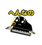 楽器・吹奏楽・オーケストラ・キャラ大集合(個別スタンプ:04)