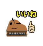 楽器・吹奏楽・オーケストラ・キャラ大集合(個別スタンプ:05)