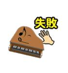 楽器・吹奏楽・オーケストラ・キャラ大集合(個別スタンプ:06)