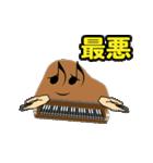 楽器・吹奏楽・オーケストラ・キャラ大集合(個別スタンプ:07)