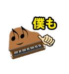 楽器・吹奏楽・オーケストラ・キャラ大集合(個別スタンプ:08)