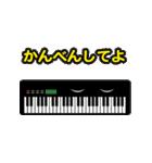 楽器・吹奏楽・オーケストラ・キャラ大集合(個別スタンプ:09)