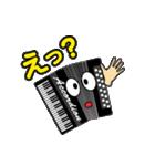楽器・吹奏楽・オーケストラ・キャラ大集合(個別スタンプ:11)