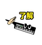 楽器・吹奏楽・オーケストラ・キャラ大集合(個別スタンプ:13)
