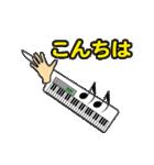 楽器・吹奏楽・オーケストラ・キャラ大集合(個別スタンプ:14)