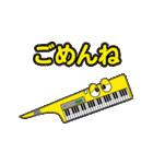 楽器・吹奏楽・オーケストラ・キャラ大集合(個別スタンプ:15)