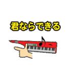 楽器・吹奏楽・オーケストラ・キャラ大集合(個別スタンプ:16)