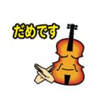 楽器・吹奏楽・オーケストラ・キャラ大集合(個別スタンプ:20)