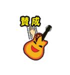 楽器・吹奏楽・オーケストラ・キャラ大集合(個別スタンプ:24)