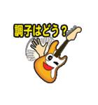 楽器・吹奏楽・オーケストラ・キャラ大集合(個別スタンプ:27)