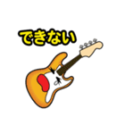 楽器・吹奏楽・オーケストラ・キャラ大集合(個別スタンプ:28)