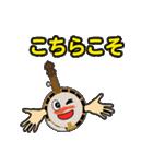 楽器・吹奏楽・オーケストラ・キャラ大集合(個別スタンプ:30)
