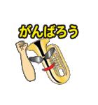 楽器・吹奏楽・オーケストラ・キャラ大集合(個別スタンプ:33)