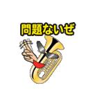楽器・吹奏楽・オーケストラ・キャラ大集合(個別スタンプ:34)