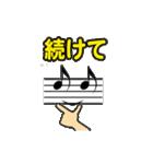 楽器・吹奏楽・オーケストラ・キャラ大集合(個別スタンプ:36)