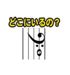 楽器・吹奏楽・オーケストラ・キャラ大集合(個別スタンプ:38)