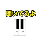 楽器・吹奏楽・オーケストラ・キャラ大集合(個別スタンプ:39)