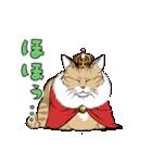 猫様(個別スタンプ:18)