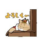 猫様(個別スタンプ:21)