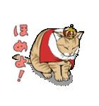 猫様(個別スタンプ:27)