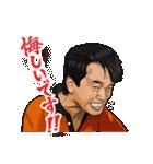 スクール☆ウォーズ(個別スタンプ:01)