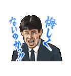 スクール☆ウォーズ(個別スタンプ:02)