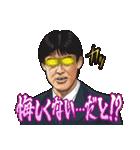 スクール☆ウォーズ(個別スタンプ:03)