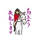スクール☆ウォーズ(個別スタンプ:04)